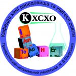 Department of Environmental Chemistry and Chemistry Education
